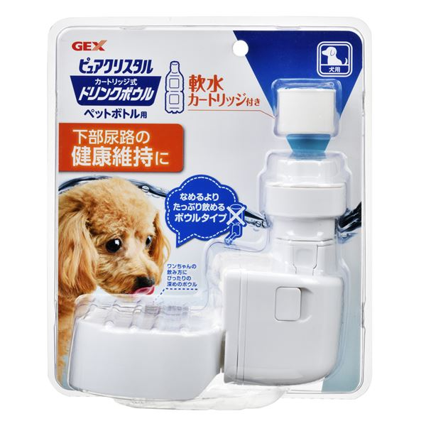 まとめ ランキング総合1位 今だけ限定15%OFFクーポン発行中 ピュアクリスタル ドリンクボウル犬用 ×8セット ペット用品
