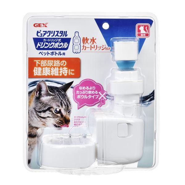 まとめ ピュアクリスタル ドリンクボウル猫用 ×8セット 百貨店 ペット用品 店