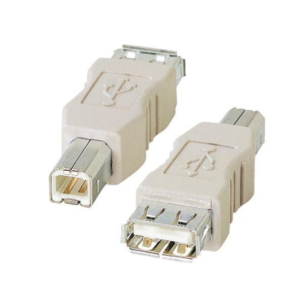 サンワサプライ 1個 【×10セット】 (まとめ) USBアダプタ(A)メス-(B)オス AD-USB3