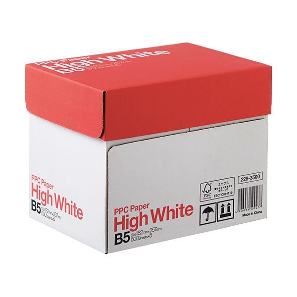 (まとめ) PPC PAPER High WhiteB5 1箱(2500枚:500枚×5冊) 【×5セット】