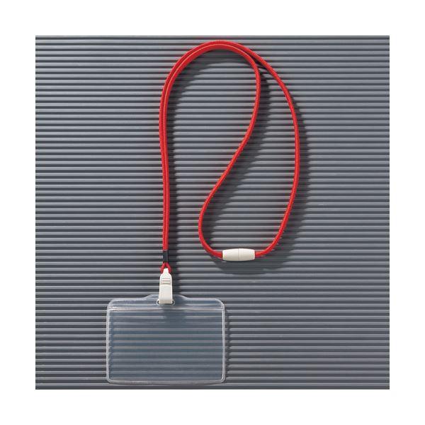 (まとめ) ライオン事務器 つりさげ名札 ヨコ型ソフトタイプ 平ひも レッド N73ER-10P 1パック(10個) 【×5セット】