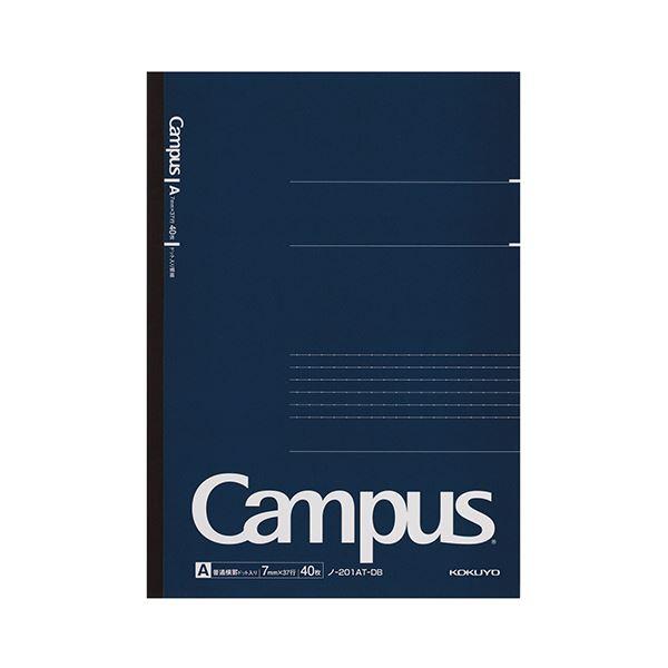 (まとめ) コクヨ キャンパスノート(ドット入罫線)A4 A罫 40枚 ノ-201AT-DB 1冊 【×30セット】