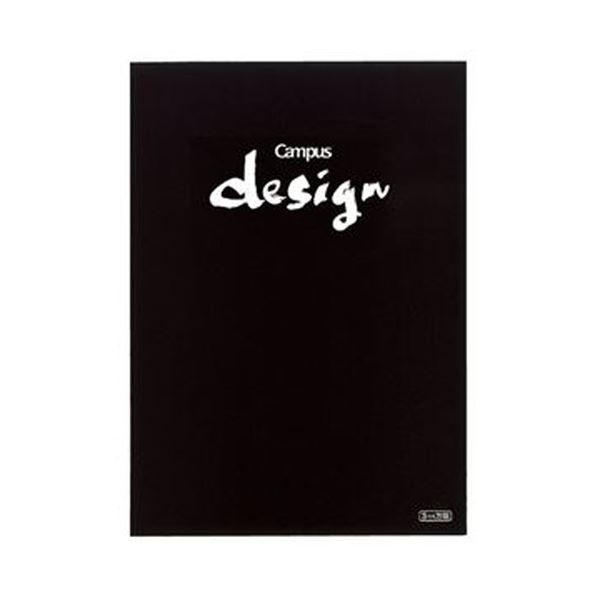 (まとめ)コクヨ キャンパスデザインノート(洋裁帳)A4 3mm方眼罫 30枚 黒 ヨサ-10D 1セット(10冊)【×3セット】