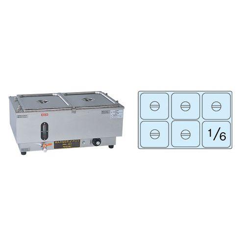 ニッセイ 電気ウォーマーポット NWL-870WE(ヨコ型) EUO48【送料無料】