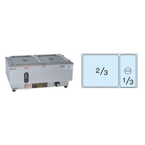 ニッセイ 電気ウォーマーポット NWL-870WF(ヨコ型) EUO49【送料無料】