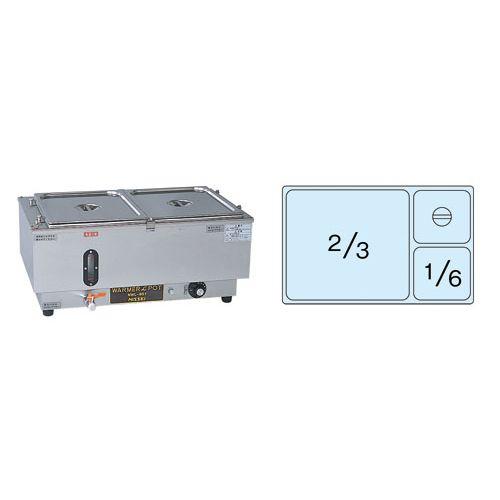 ニッセイ 電気ウォーマーポット NWL-870WG(ヨコ型) EUO50【送料無料】