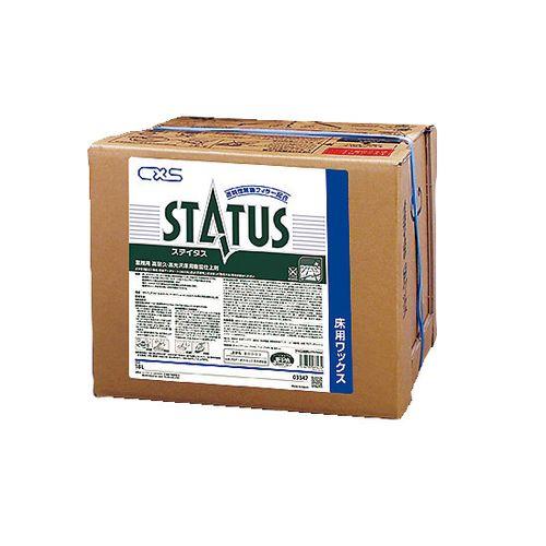 シーバイエス ディバーシー 高耐久・高光沢樹脂仕上剤 ステイタス 18L KST13【送料無料】