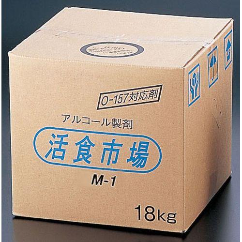 驚きの価格が実現! 美峰酒類 アルコール製剤 活食市場 M-1 18Kg XAL49【送料無料】, ペットグッズ&ギフトの店Felicite 899eee2a