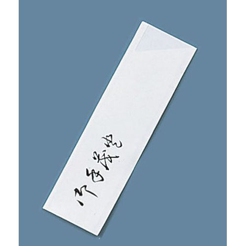 ツボイ 箸袋 横おてもと ハカマ (1ケース30000枚入) XHSA8