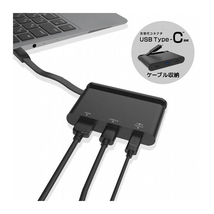 エレコム USB Type-C接続モバイルドッキングステーション DST-C06BK(代引不可)【送料無料】