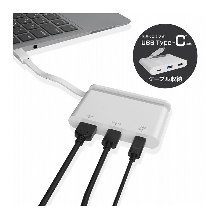 エレコム USB Type-C接続モバイルドッキングステーション DST-C06WH(代引不可)【送料無料】
