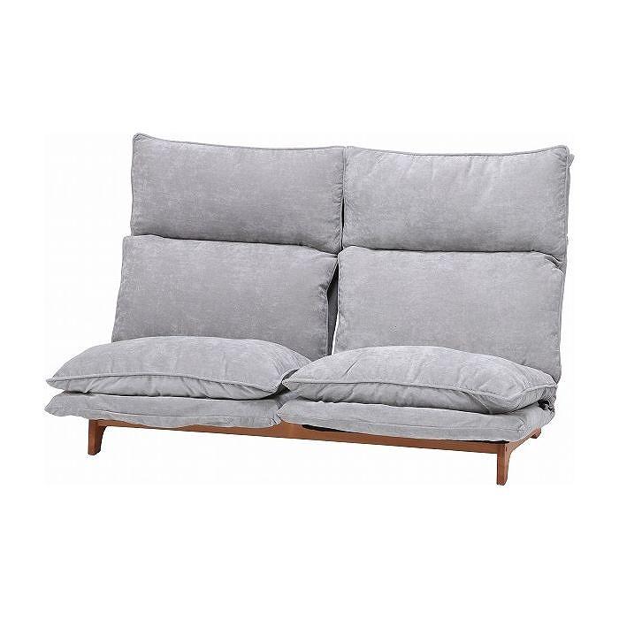 ダブルクッション座椅子 フィット W1400×D800~1200×H940mm 290mm ポリエステル おしゃれ グレー(代引不可)【送料無料】