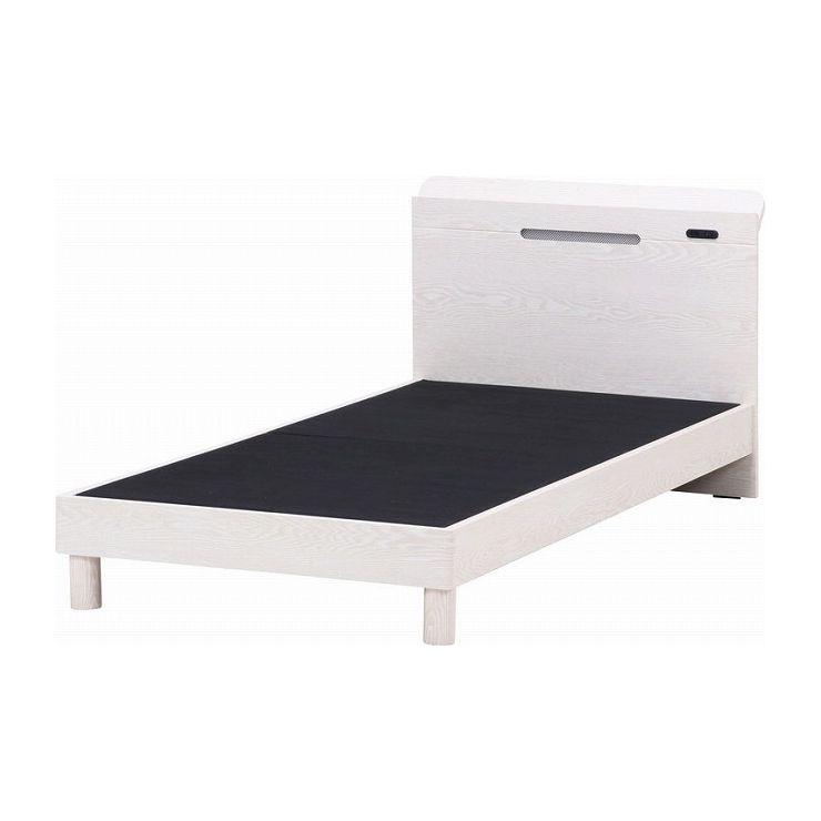 木製 ベッド セミダブル 幅122.5×奥行206.5×高さ82.5cm 合成樹脂化粧繊維板 プリント紙化粧繊維板(代引不可)【送料無料】