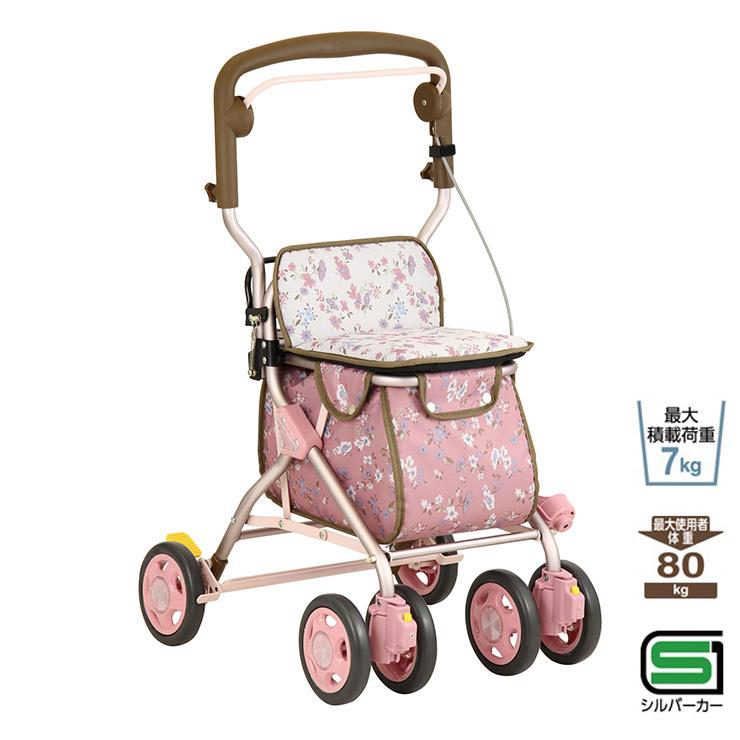 幸和製作所 TacaoF テイコブ ルーティ SIMD01-PK ピンク シルバーカー 介護 福祉【送料無料】