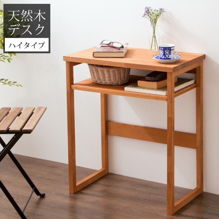 rikomendo lifestyle store shin pull pc desk working table work desk