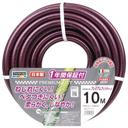 ベタつきにくいしなやかさです 数量は多 TOYOX 特価品コーナー☆ プレミアムフィット PFT-1510