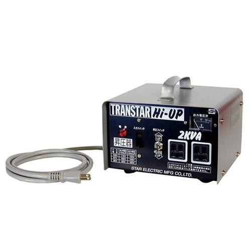 スズキット・昇圧器・SHU-20D 電動工具:電工ドラム・コード:変圧器(トランス)(代引き不可)【送料無料】