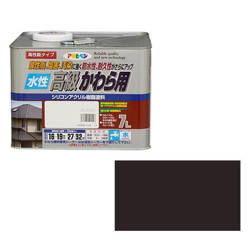 アサヒペン 水性高級かわら用 7L-ココナッツブラウン【送料無料】