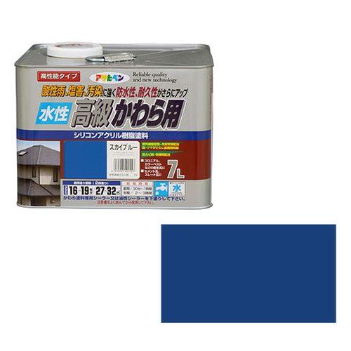 アサヒペン 水性高級かわら用 7L-スカイブルー【送料無料】
