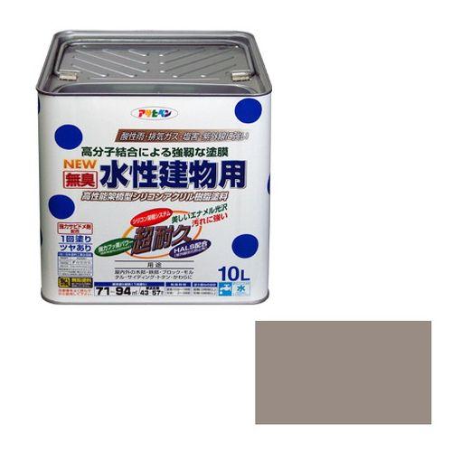 アサヒペン NEW水性建物用 10L-ウスネズミ【送料無料】