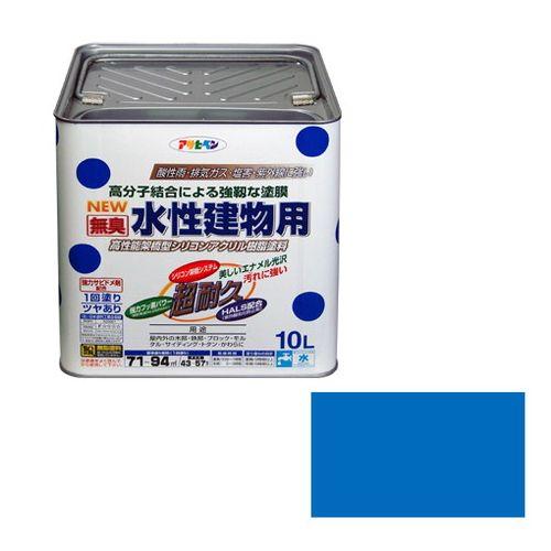 アサヒペン NEW水性建物用 10L-ソライロ【送料無料】