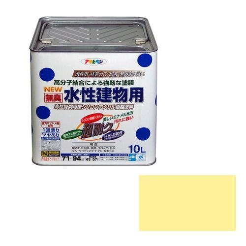 アサヒペン NEW水性建物用 10L-アイボリー【送料無料】
