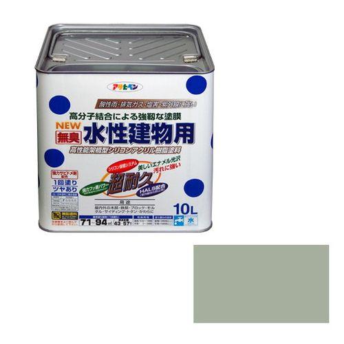 アサヒペン NEW水性建物用 10L-ソフトグレー【送料無料】