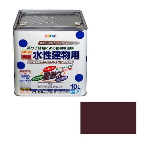 アサヒペン NEW水性建物用 10L-ブラウン【送料無料】