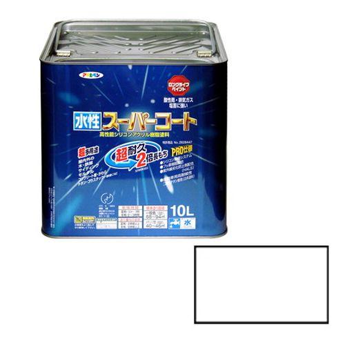 アサヒペン 多用途-水性スーパーコート 10L-ツヤケシシロ【送料無料】