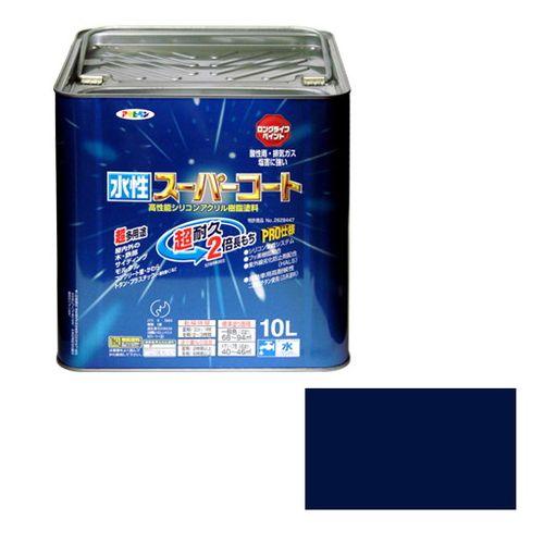 アサヒペン 多用途-水性スーパーコート 10L-ナスコン【送料無料】