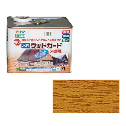 アサヒペン 水性ウッドガード外部用 7L-パイン【送料無料】