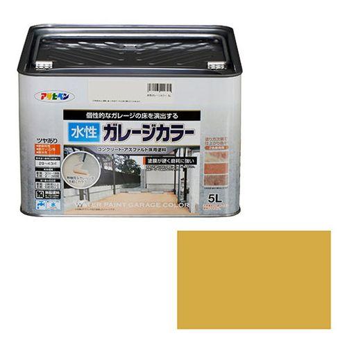 アサヒペン 水性ガレージカラー 5L-サハラゴ-ルド【送料無料】