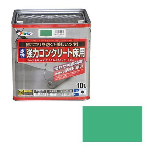 アサヒペン 水性強力コンクリート床用 10L-ライトグリーン【送料無料】