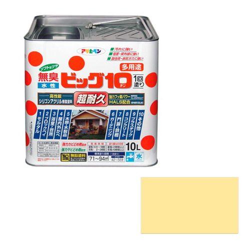 アサヒペン 水性ビッグ10多用途 10L-227【送料無料】
