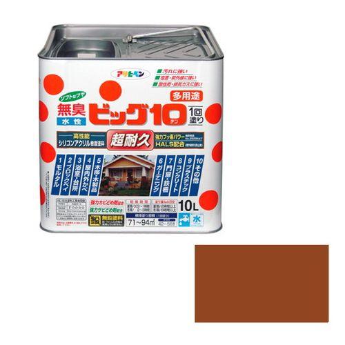 アサヒペン 水性ビッグ10多用途 10L-232【送料無料】