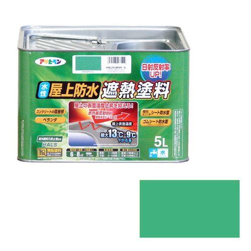 アサヒペン 水性屋上防水遮熱塗料-5L 5L-ライトグリーン【送料無料】