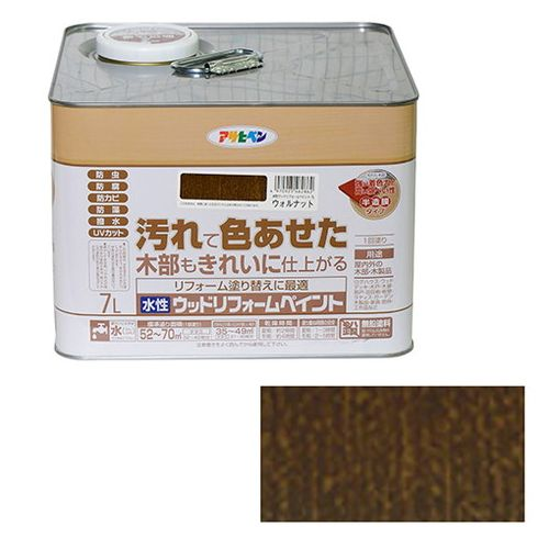 アサヒペン 水性ウッドリフォームペイント 7L-ウォルナット【送料無料】