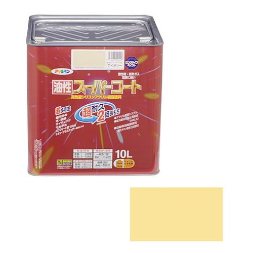 アサヒペン 油性スーパーコート 10L-アイボリー【送料無料】