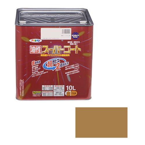アサヒペン 油性スーパーコート 10L-ソフトオーカー【送料無料】