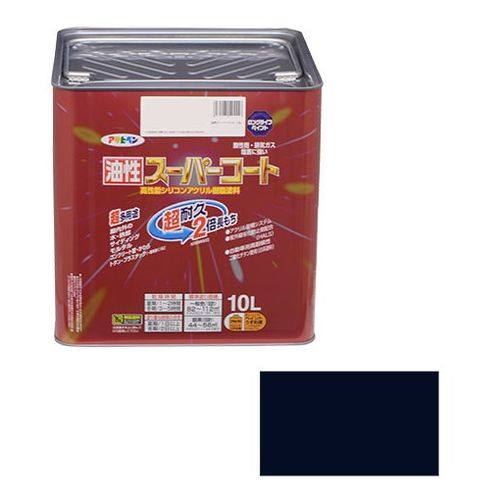 アサヒペン 油性スーパーコート 10L-Aブルー【送料無料】