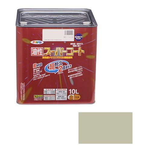 アサヒペン 油性スーパーコート 10L-ソフトグレー【送料無料】