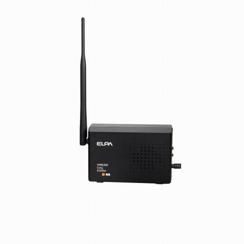 ELPAワイヤレスコール中継器EWC-T02【送料無料】