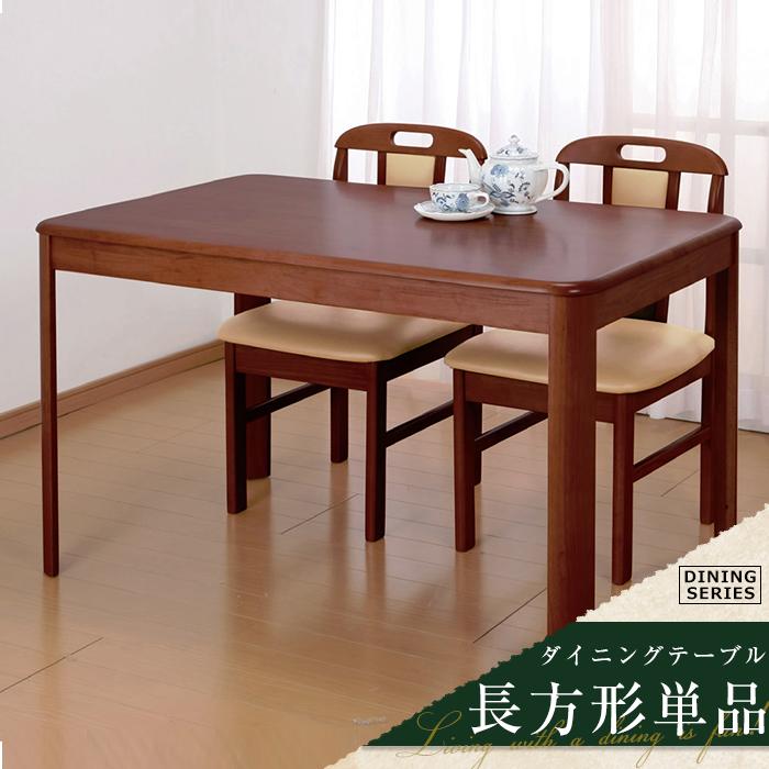 ダイニングテーブル 長方形 120×70cm 天然木ダイニングテーブル テーブル シンプル ダイニング 天然木(代引不可)【送料無料】