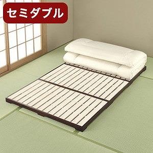 桐製 三つ折り すのこベッド セミダブル すのこ マット すのこマット ダブルサイズ 3つ折り(代引不可)【送料無料】