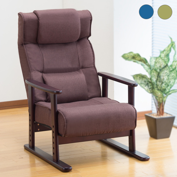 TVが見やすいリクライニング高座椅子 座椅子 椅子 リクライニング(代引不可)【送料無料】
