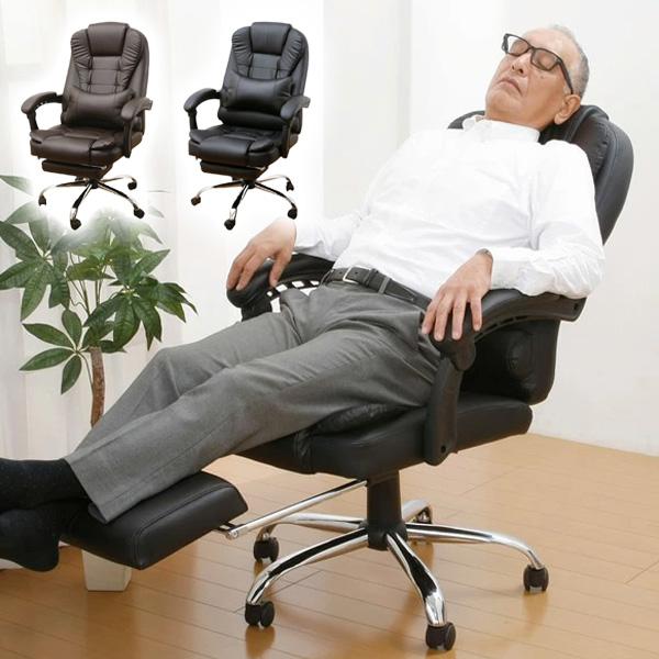 プレジデントリクライニングチェア フットレスト付き 高級感 リクライニング 足置き 一人掛け 肘掛け付き リラックスチェア(代引不可)【送料無料】