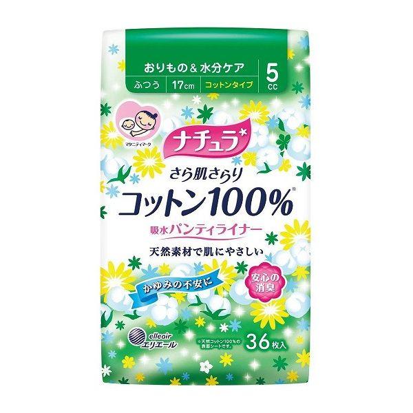 大王製紙 ナチュラ さら肌さらり 吸水パンティライナー (コットンタイプ) 36枚【軽い尿モレの方】