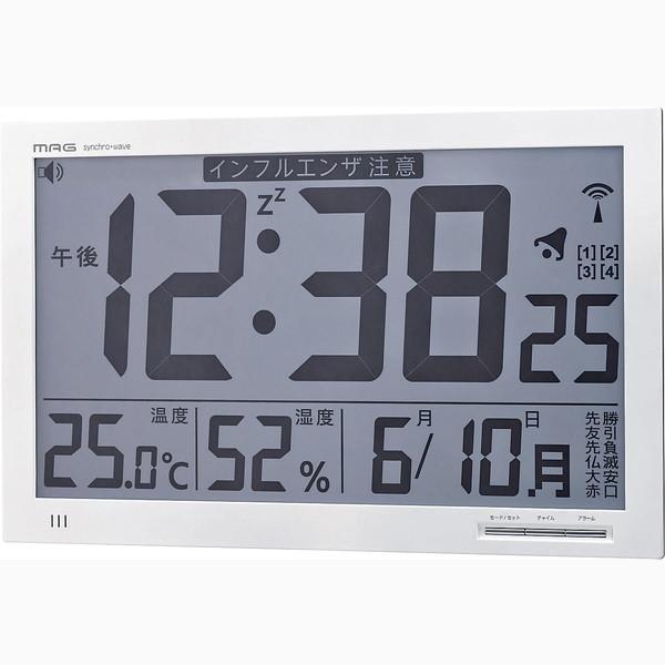 マグ 大型デジタル置掛兼用 電波時計エアサーチメルスター W-602WH(代引不可)【送料無料】