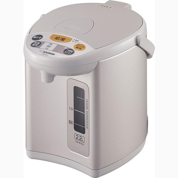 象印 マイコン沸とう電動ポット CD-WY22-HA(代引不可)【送料無料】