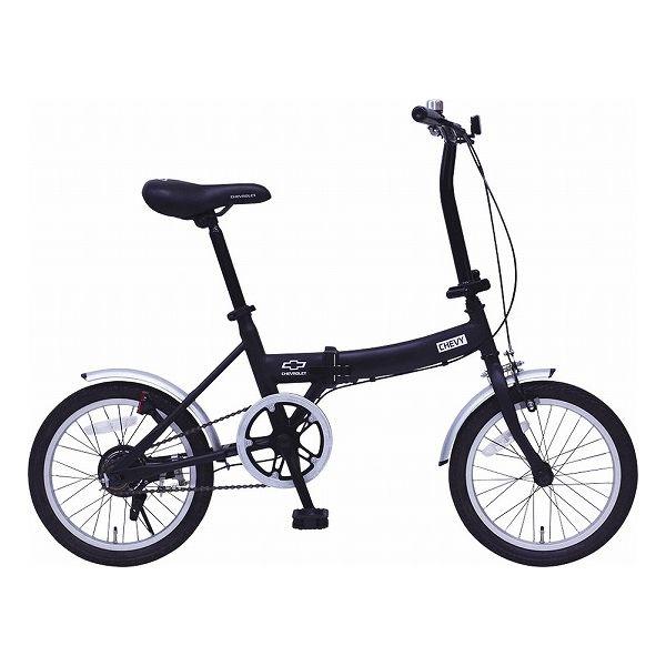 シボレー FDB16G 自転車 16インチ 折りたたみ MG-CV16G(代引不可)【送料無料】